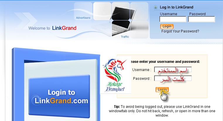 الشركة القديمة والصادقة 2006 الرائعةlinkgrand. linkgr10.png