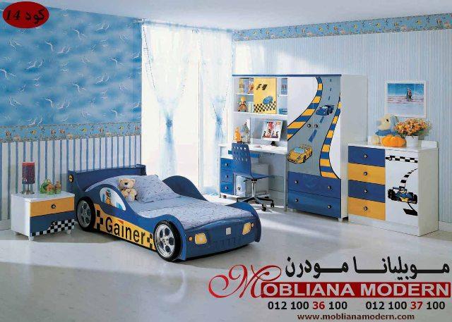 غرف اطفال مودرن موديلات