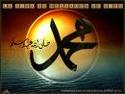 Mohamed,le dernier messager de Dieu