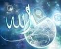 La pratique religieuse du messager de Dieu