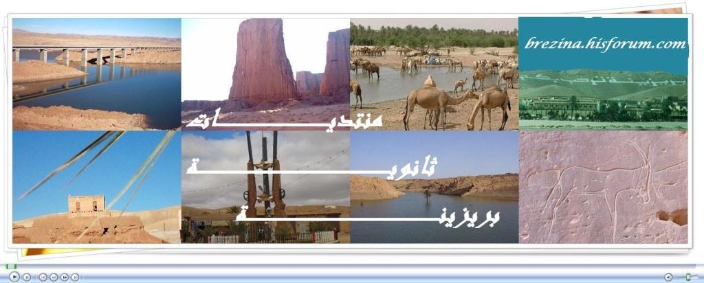 ثانوية الشهيد قنيبر أمحمد