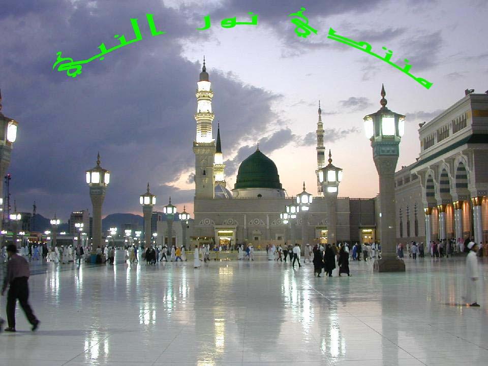 اللهم صل وسلم وبارك علي سيدنا محمد الحبيب المصطفي وعلي آله وأصحابه الطيبين الطاهرين
