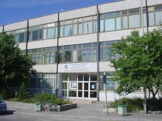 Информация за ПГТ Варна