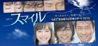 http://i14.servimg.com/u/f14/14/44/76/01/smilej11.jpg