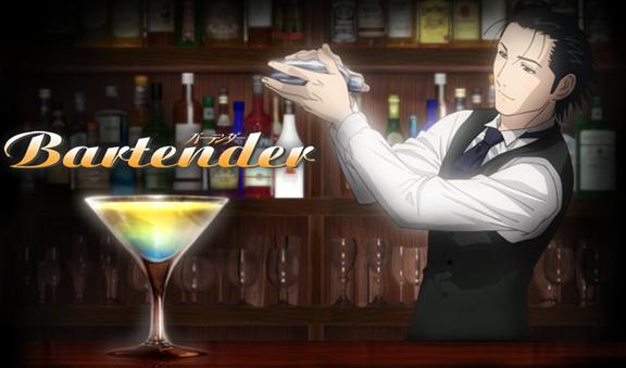 dragon lounge bartender resume