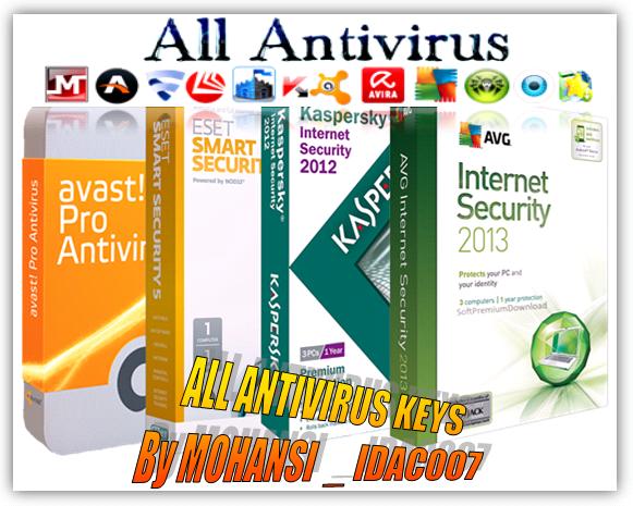 مفاتيح كل برامج الحماية antivirus keys صادرة 24-05-2013 110.png