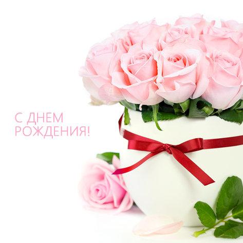Поздравления с днем рождения женщине красивые нежные